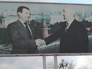 Medvedev și Smirnov - expresia influenței covârșitoare a Rusiei în Transnistria