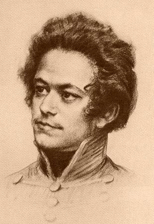 Karl Marx in tinerete