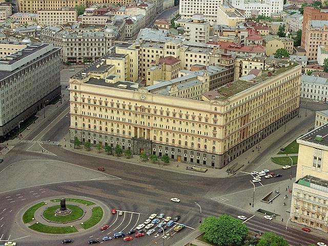 Moscova, Lubianka, sediul FSB, fostul sediu al KGB, MGB, NKVD, OGPU etc