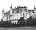 Arhivele Diplomatice ale Ministerului Afacerilor Externe